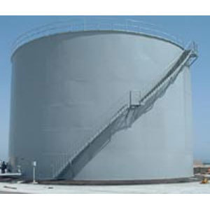 Heavy Fuels Storage Tank