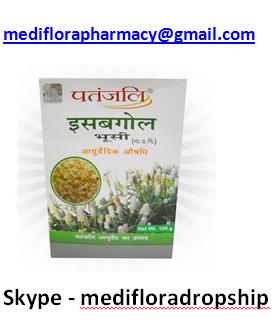 Isabgol Medicine