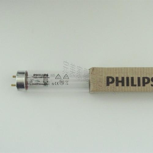 Ultra Violet Tube 4 Feet 36 Watt -Philips