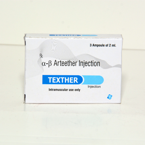 TEXTHER Injection