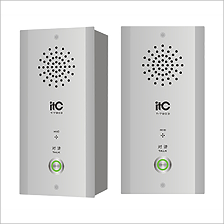 IP Network intercom Terminal