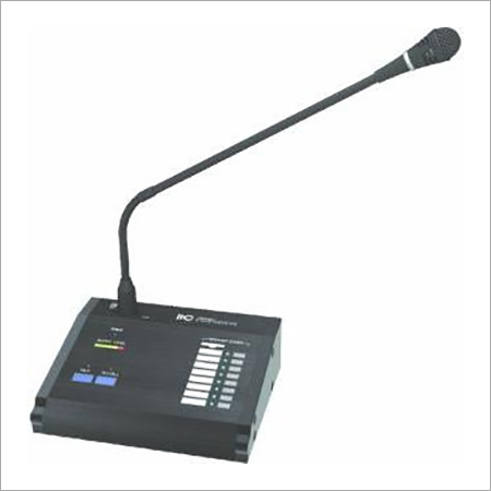 Remote Paging Console and Expansion Unit