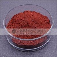 Zirconium Iron Pink Glaze Stain