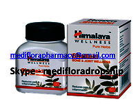 SHallaki Medicine