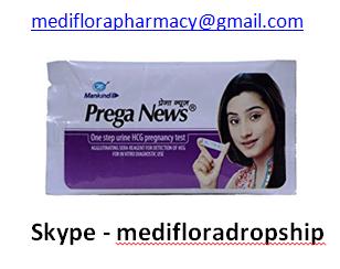Prega News Pregnancy Test Kits
