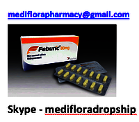 Feburic Medicine