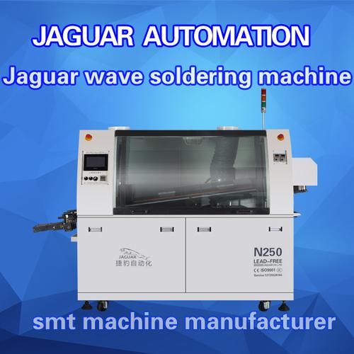 Economic-type small wave soldering machine