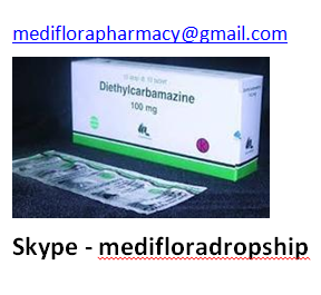 Diethylcarbamazine Citrate Tablet