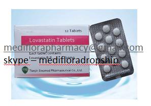 Lovastatin Tablets