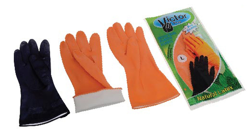 320 MM Rubber Hand Gloves