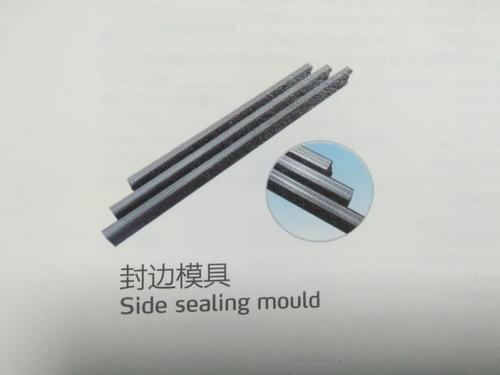 Side Sealing Mould