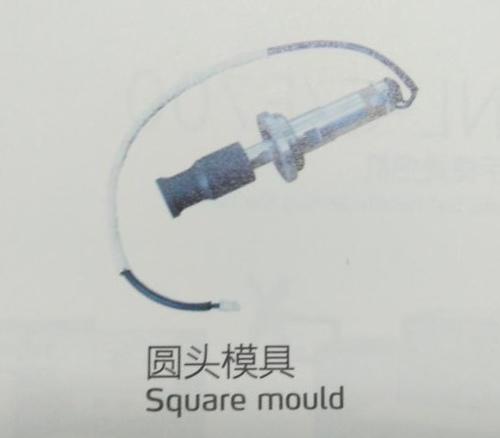 Square Mould