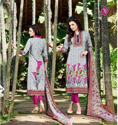 Stylish Designer Salwar Kameez Suit
