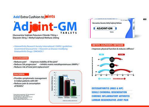 DIACERIN 50MG GLUCOSAMIN SULPHATE 750MG MSM TABLET