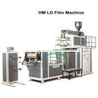 pp film extrusion machine