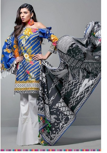 Stylish Designer Salwar Kameez Suit