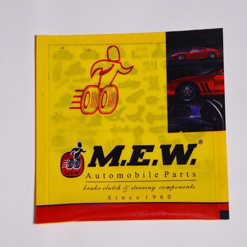 Printed Laminated Bag
