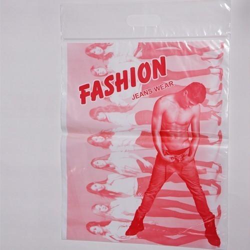 BOPP Jeans Bag