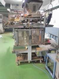 Jaljira Packing Machine