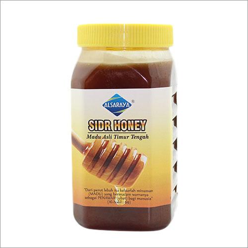 Sidr Honey with Kalonji Oil