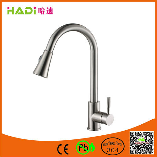 Stainless Steel Curved Kitchen Faucets