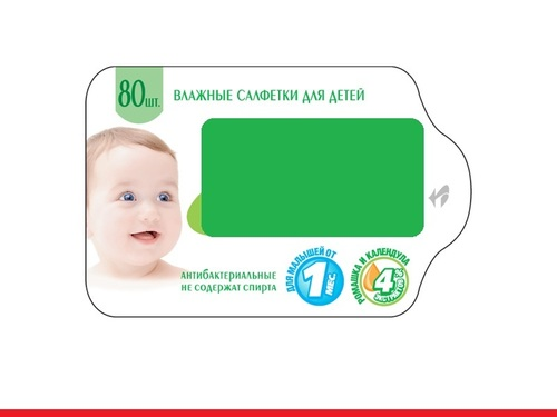 personal care label