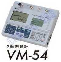3 axis vibration meter
