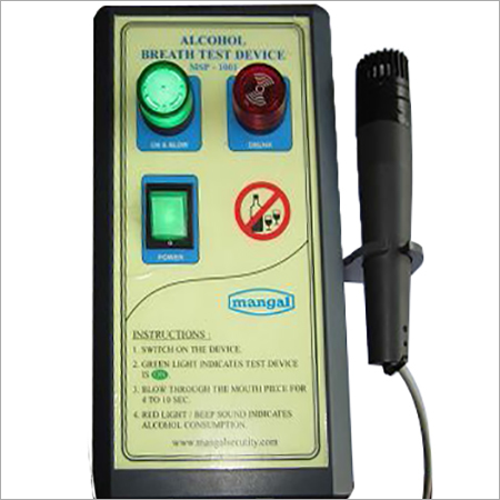Alcohol Breath Analyzer MSP 1001