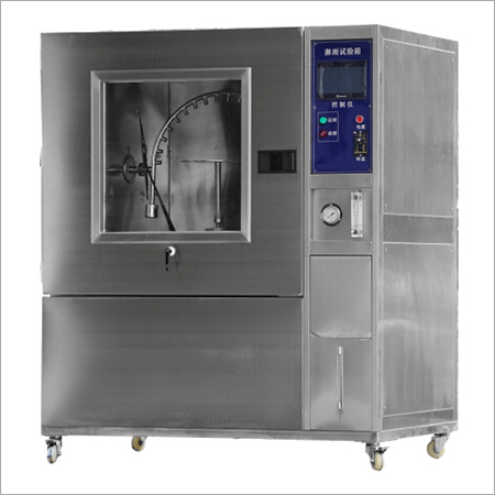 Rain Spray Test Chamber HD-E710