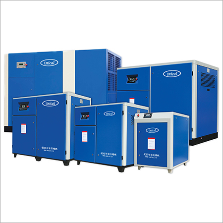 45kw Frequency Screw Air Compressor