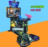 Fantasy Firepower Simulation Shooting Game Machine