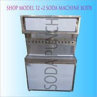 SS Soda Machine Body