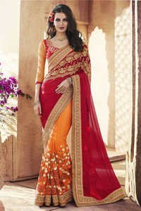 Double Shade Designer Saree