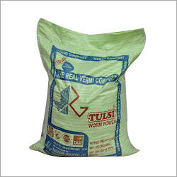 Tulsi Worm Power Vermicompost
