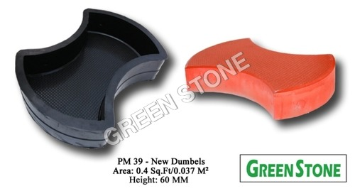 Paver Rubber Mold