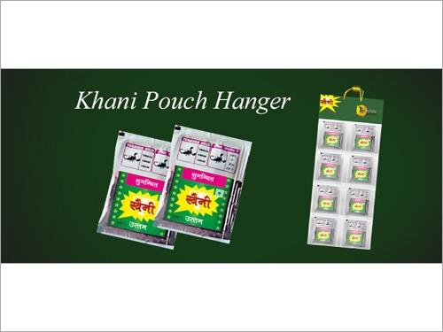 Khaini Pouch Hanger