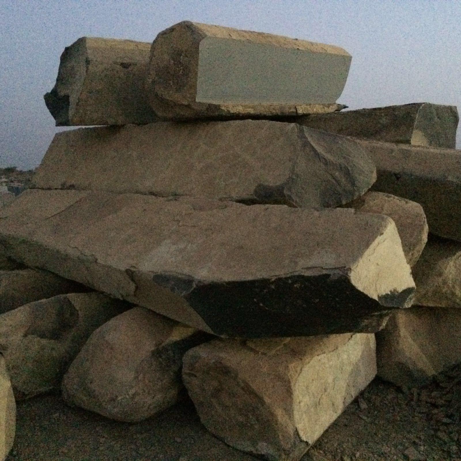 Basalt Stone Slab