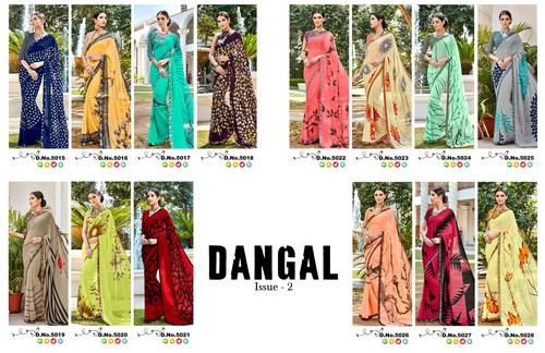 DANGAL Digital Printed Georgette Designer Sarees