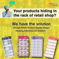 Retail Pouch Product Hanger