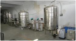De-Mineralization Plant (DM Plant)