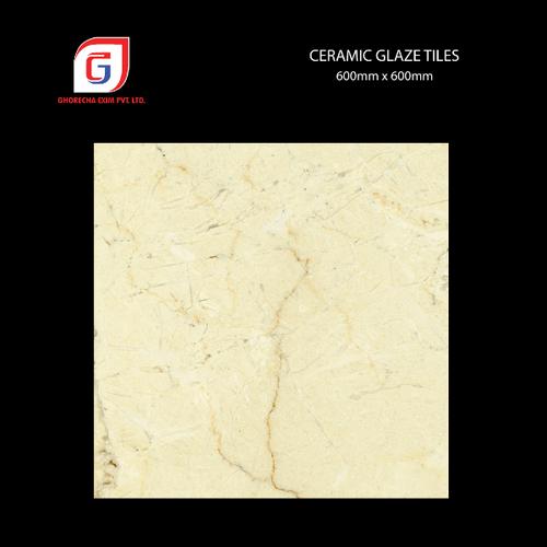 Glossy Vitrified Tiles