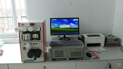 Automatic Intelligent Yarn Evenness Tester