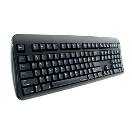 Multimedia Keyboards
