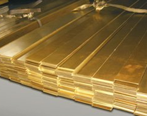 Brass Flats