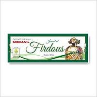 Firdous Incense Sticks