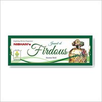 Firdous Incense Sticks