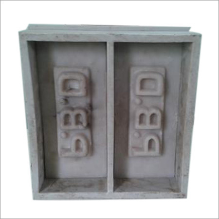 Double Brick Mould with Ejector & Name