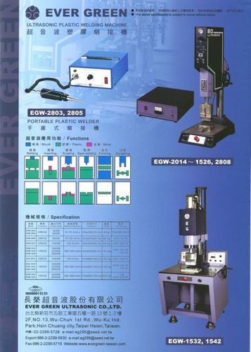 EGW Ultrasonic Plastic Welder