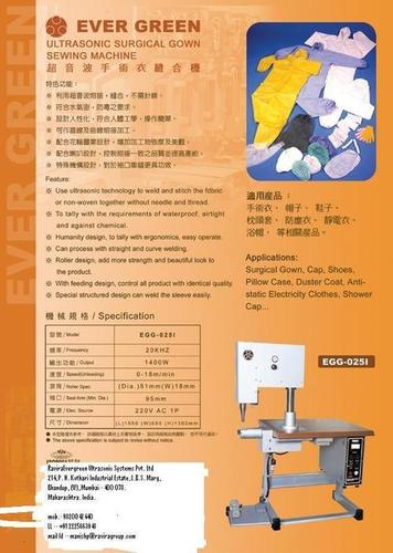 Surgical Gown Making Machine