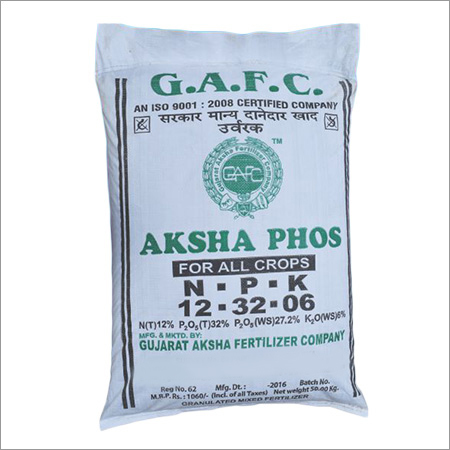 NPK 12 32 06 Fertilizer
